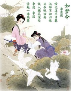 Chinese Tang/Song dynastry female poet Li Qing Zhao and her poem about white cranes